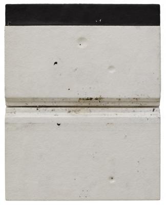 20121013101115-exalatitte-20i.jpg