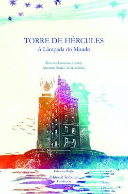 20161226163018-torre-de-he-rcules.jpg