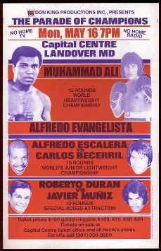 20090415094137-ali-evangelista-poster.jpg
