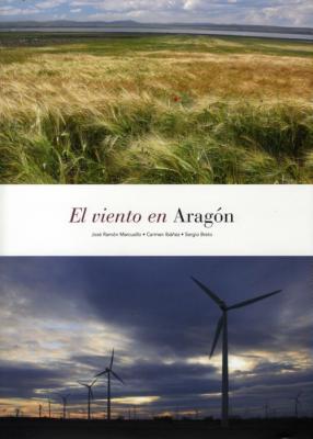 20111001003642-el-viento-en-aragon.jpg