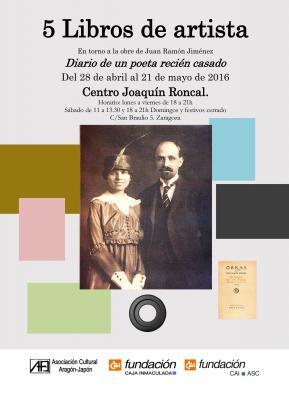 20160430182619-expo-5-libros-de-artista.jpg